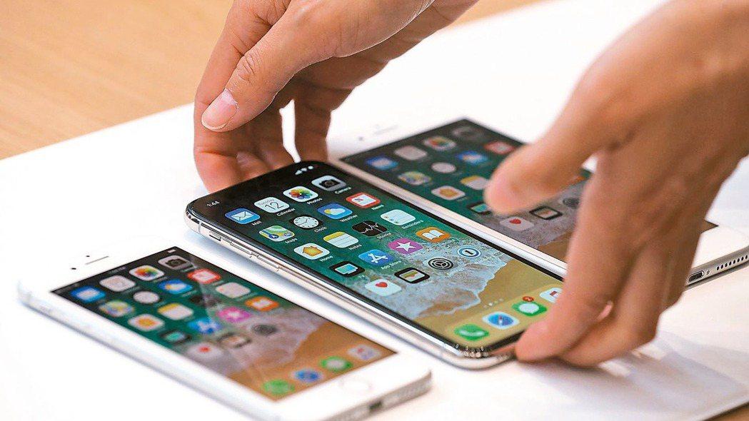 根據蘋果官網上公布訊息,市場期待度最高的iPhone X的64GB版本售價35,...