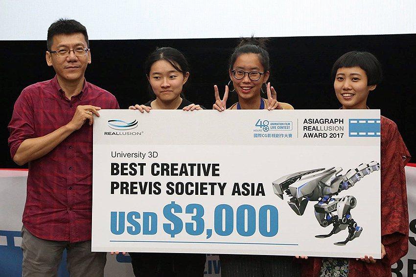 謝寧(左起)、鄒昱玟、廖子昀、楊鎔卉決賽頒獎。 元智大學/提供