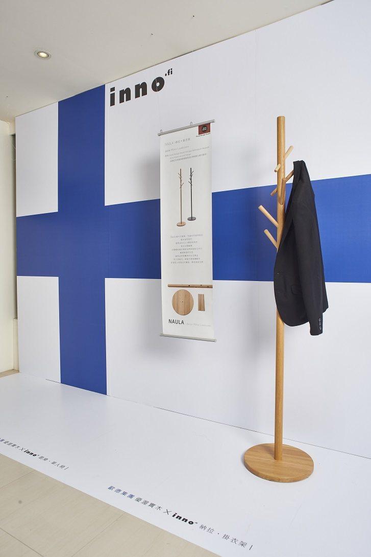歐德x芬蘭inno品牌家具 Naula納拉.掛衣架。