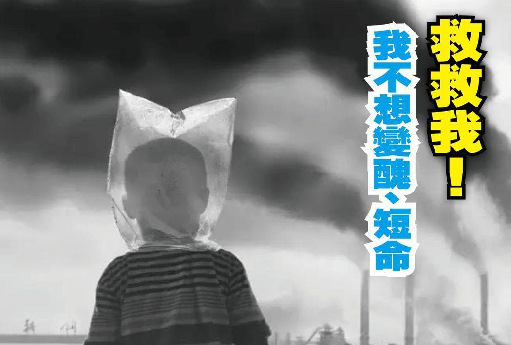 研究發現,空氣汙染使中國北方居民的預期壽命減少。 (每日頭條)
