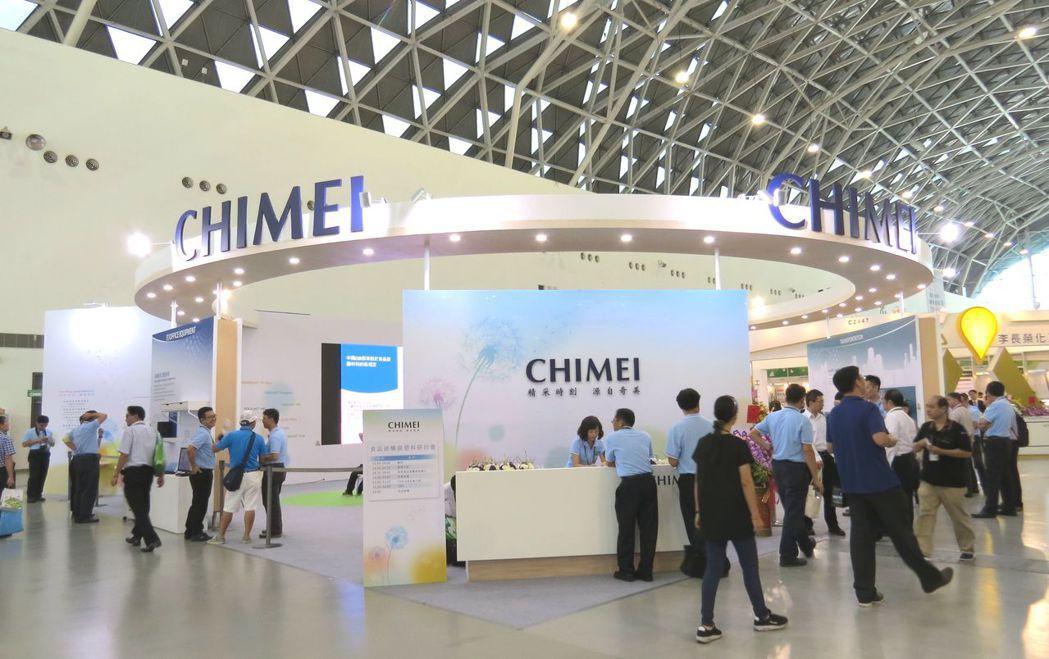 全球熱塑型塑料領導廠商-奇美實業,於第一屆PLASCOM TAIWAN展會中以「...
