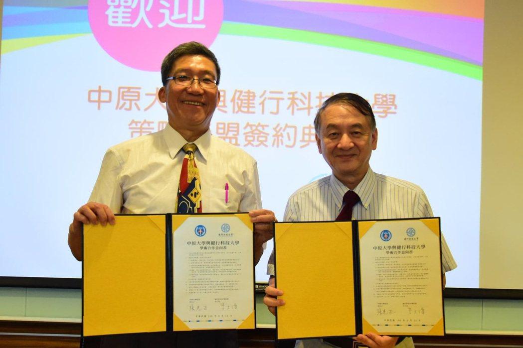 健行科大校長李大偉(左起)、中原大學校長張光正,雙方代表學校簽屬學術合作意向書。...