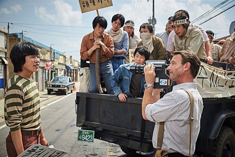 《我只是個計程車司機》電影劇照。 圖/車庫娛樂提供