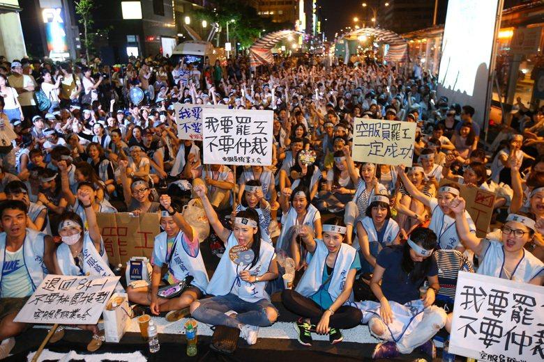 圖為2016年華航空服員罷工行動。 圖/聯合報系資料照片