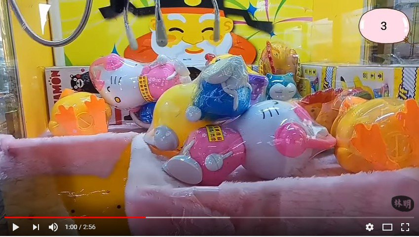 圖片來源/youtube