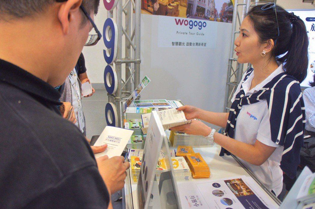 wogogo同仁熱情解說台灣輕旅行服務。 wogogo/提供