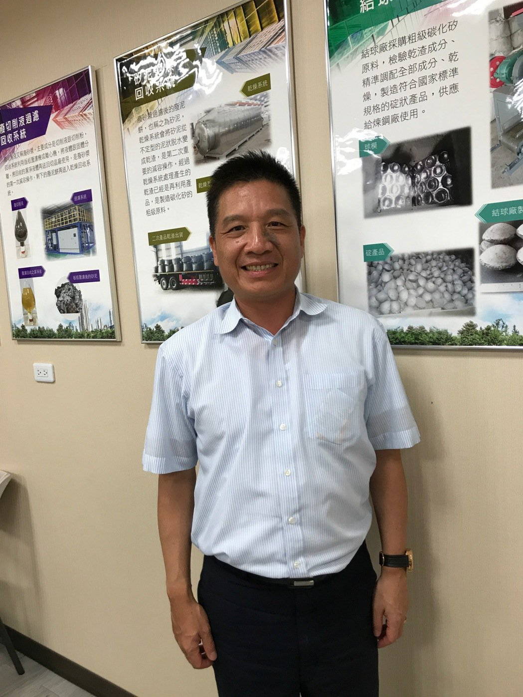 亞邦國際董事長陳皇志。 張傑/攝影