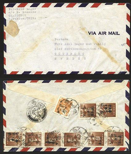 1949年10月23日漳州寄往瑞典哥德堡之航空封,乃珍貴的福建解放區郵政品。圖/...
