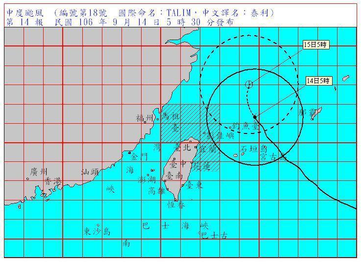 中央氣象局持續發布泰利颱風海上警報。圖/翻攝自氣象局網站