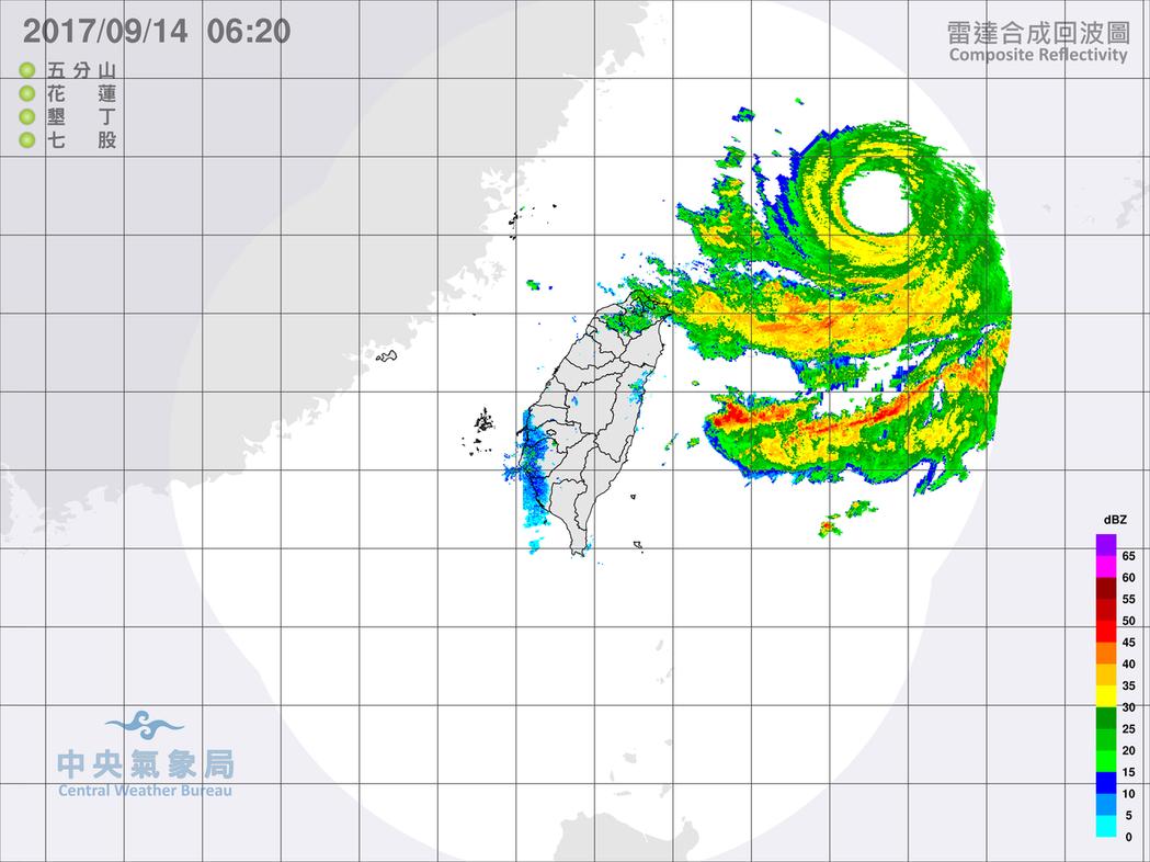 泰利颱風轉變為橢圓(長軸約120公里、短軸約90公里)的大眼颱。圖/翻攝自氣象局...