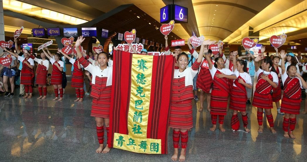 賽德克巴蘭社青年舞團日前曾赴桃園機場快閃演出,近期更因表演時的善心舉動贏得讚賞。...