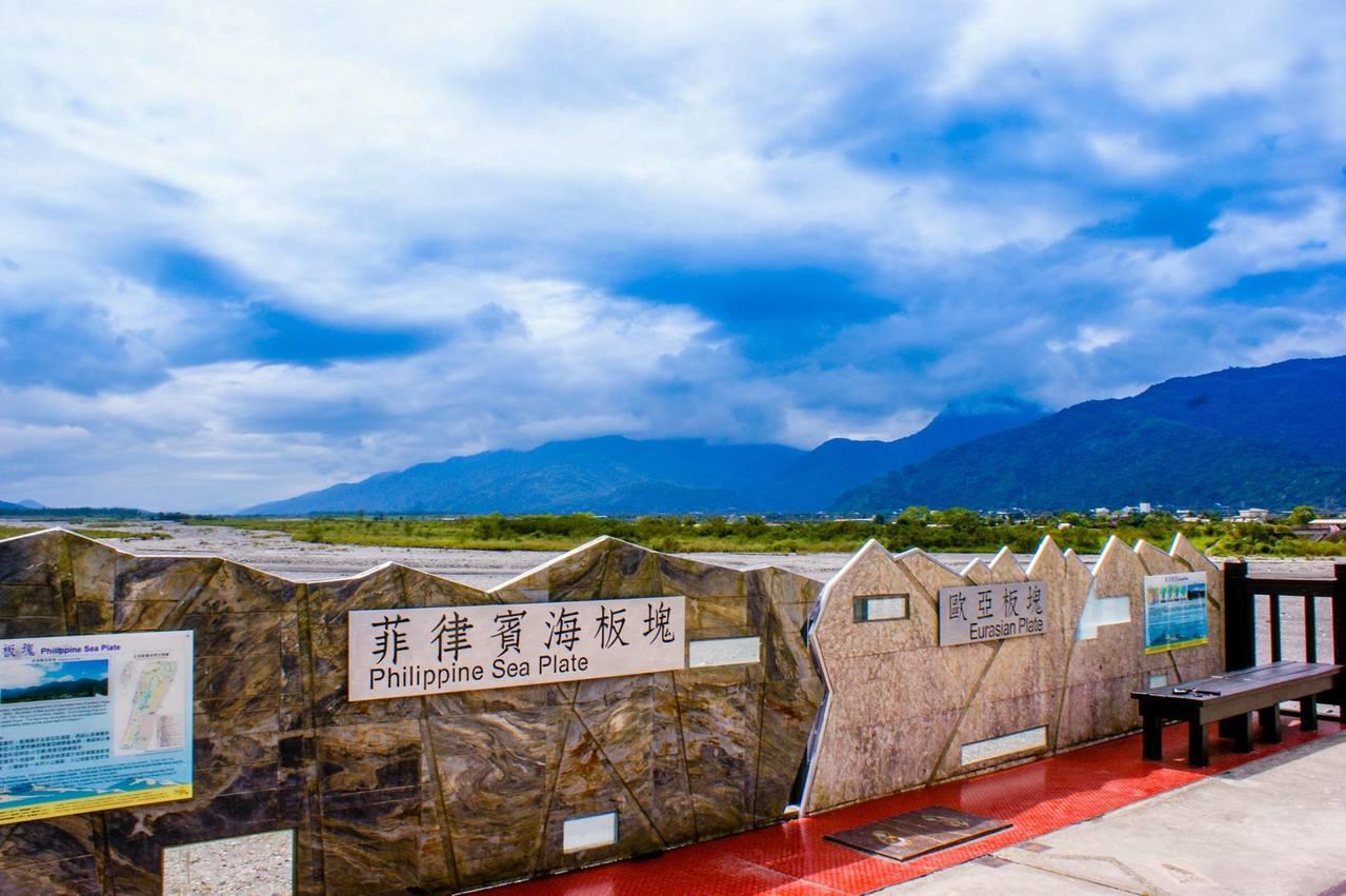 花東縱谷位於歐亞大陸與菲律賓海兩大板塊碰撞擠壓的交界帶,600萬年來還持續推擠靠...