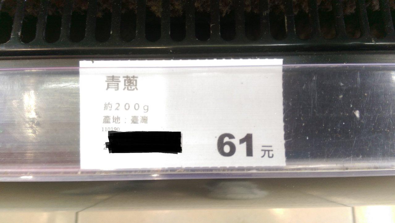 買菜不送蔥顧客怨 攤販:去怪蔥價呀!