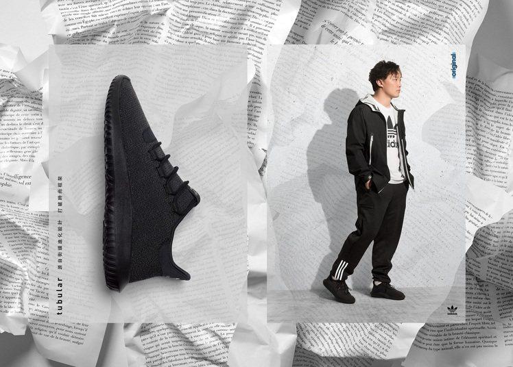 陳奕迅詮釋Tubular服裝與Tubular SHADOW鞋款。圖/adidas...