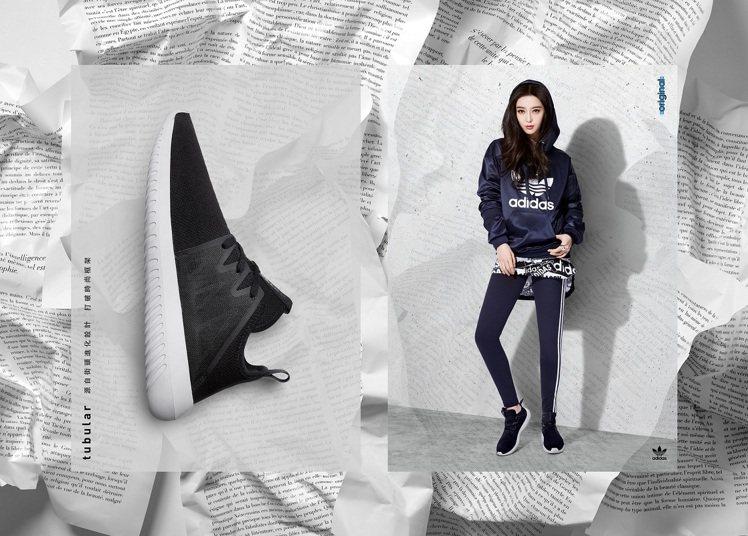 范冰冰示範Tubular DAWN鞋款。圖/adidas Originals提供