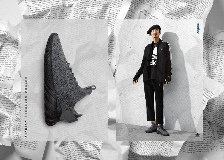 窪塚洋介潮流展現Tubular DOOM SOCK PK鞋款。圖/adidas ...