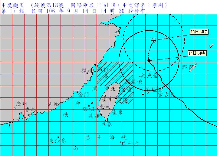 中颱泰利目前位置在台北東北方360公里海面上。圖/氣象局提供