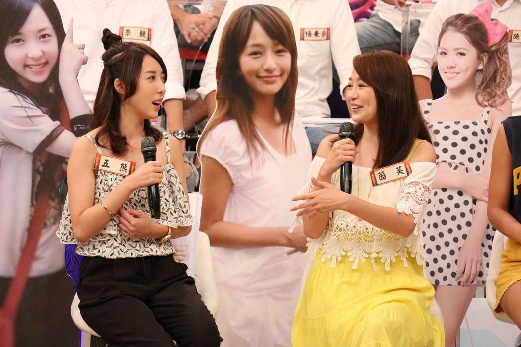 小鐘前女友茵芙(右)和傳暗戀對象五熊同上利菁節目聊小鐘。圖/中天提供