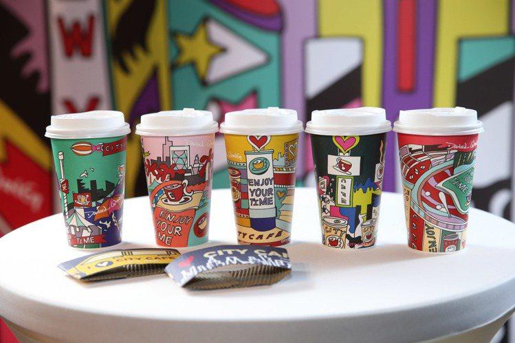 CITY CAFE x Daniel Wong以探索紐約為主題打造全新杯身及杯套...