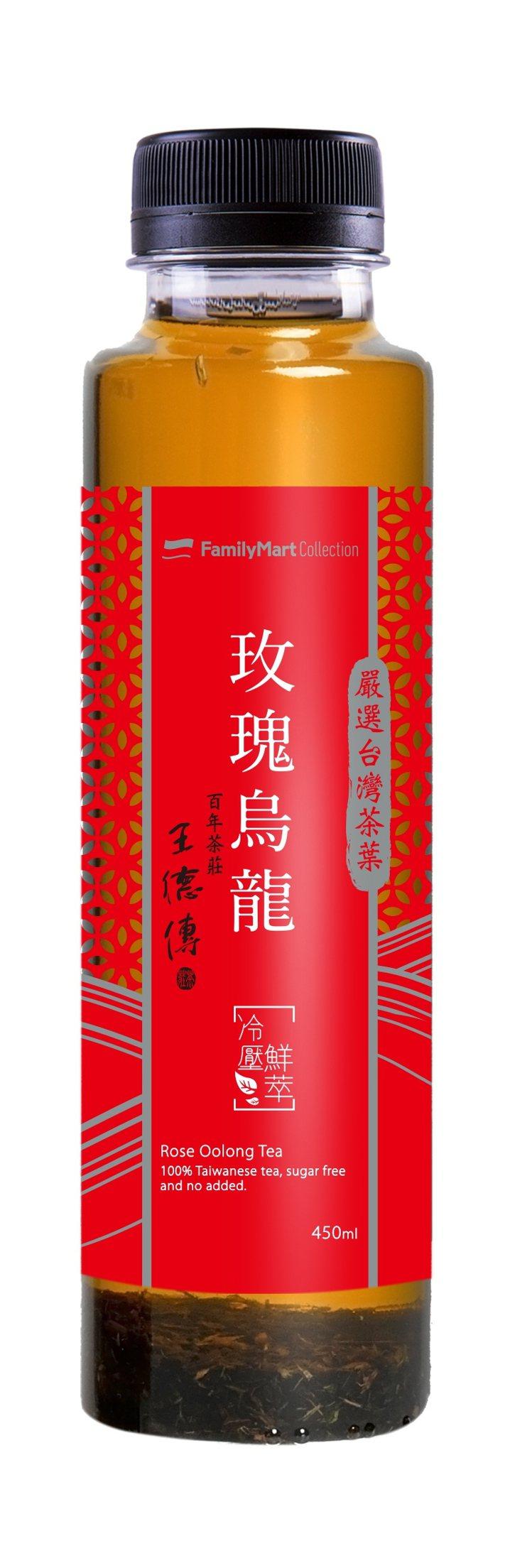 FamilyMart Collection冷壓鮮萃茶玫瑰烏龍,售價50元。圖/全...