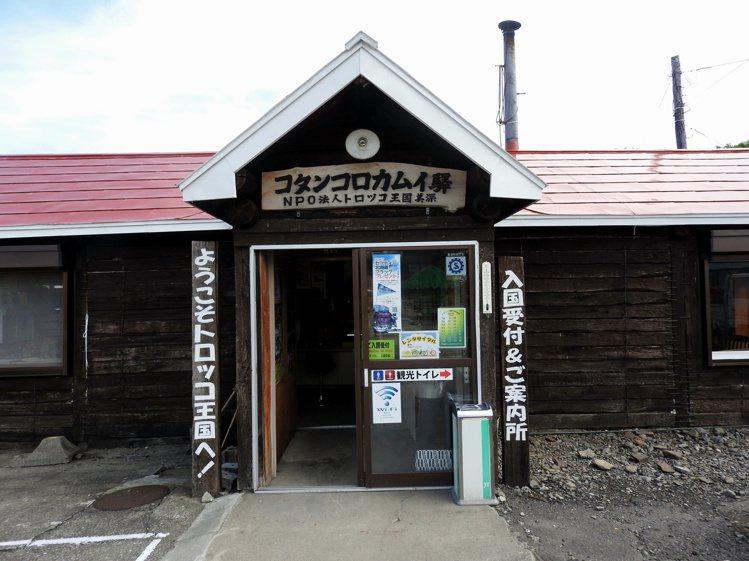 美深王國小火車小木屋售票中心,遊客在此填寫報名資料。圖/記者魏妤庭攝影