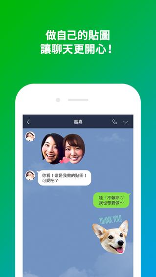 LINE原創市集正式在台灣推出「LINE拍貼」App,人人都能輕鬆製作專屬貼圖。...