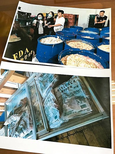 屏東縣政府環保局指出兩張圖片沒有任何關聯,呼籲民眾不要再瘋傳造成誤會。 記者蔣繼...