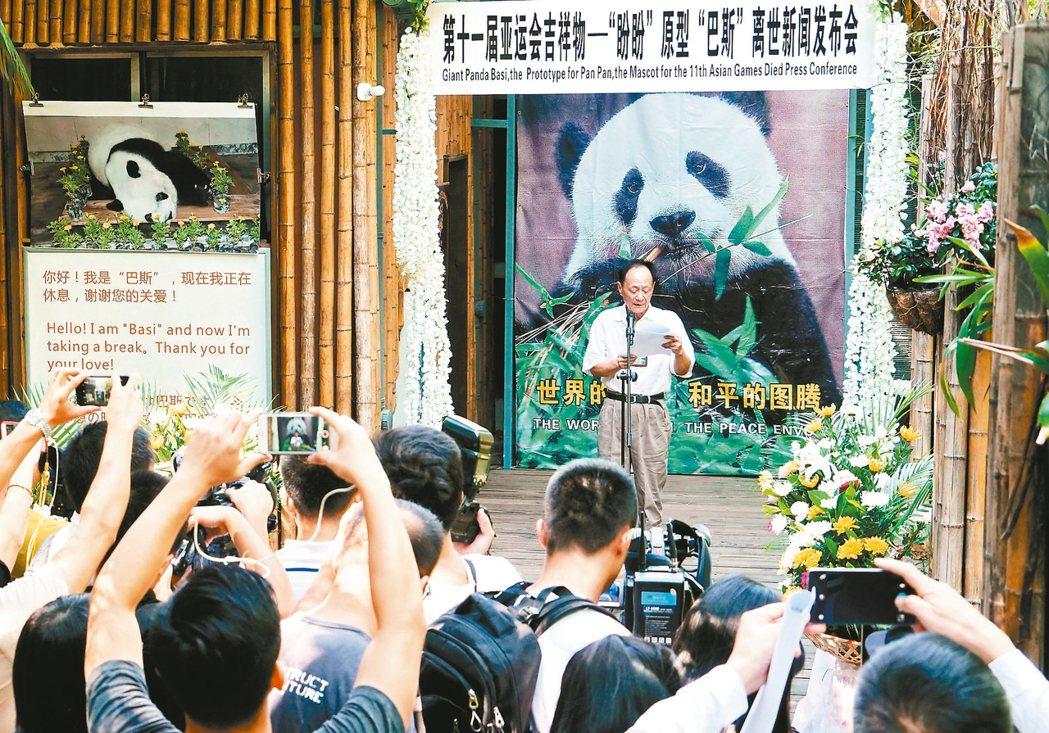 福州大熊貓研究交流中心十四日開記者會,宣布三十七歲的大貓熊「巴斯」十三日因病離世...
