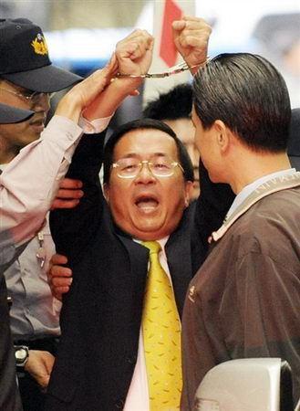 陳水扁因案被取消禮遇。 本報資料照片