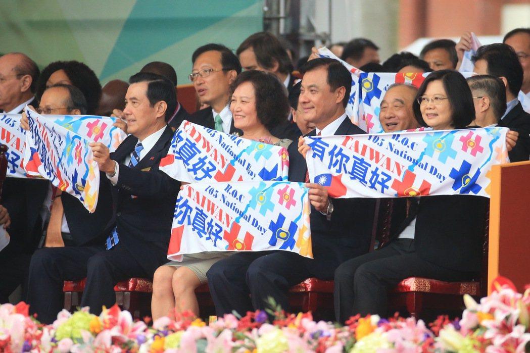 去年雙十國慶大會,蔡英文總統(右一)、立法院長蘇嘉全(右三)與前總統馬英九(左一...