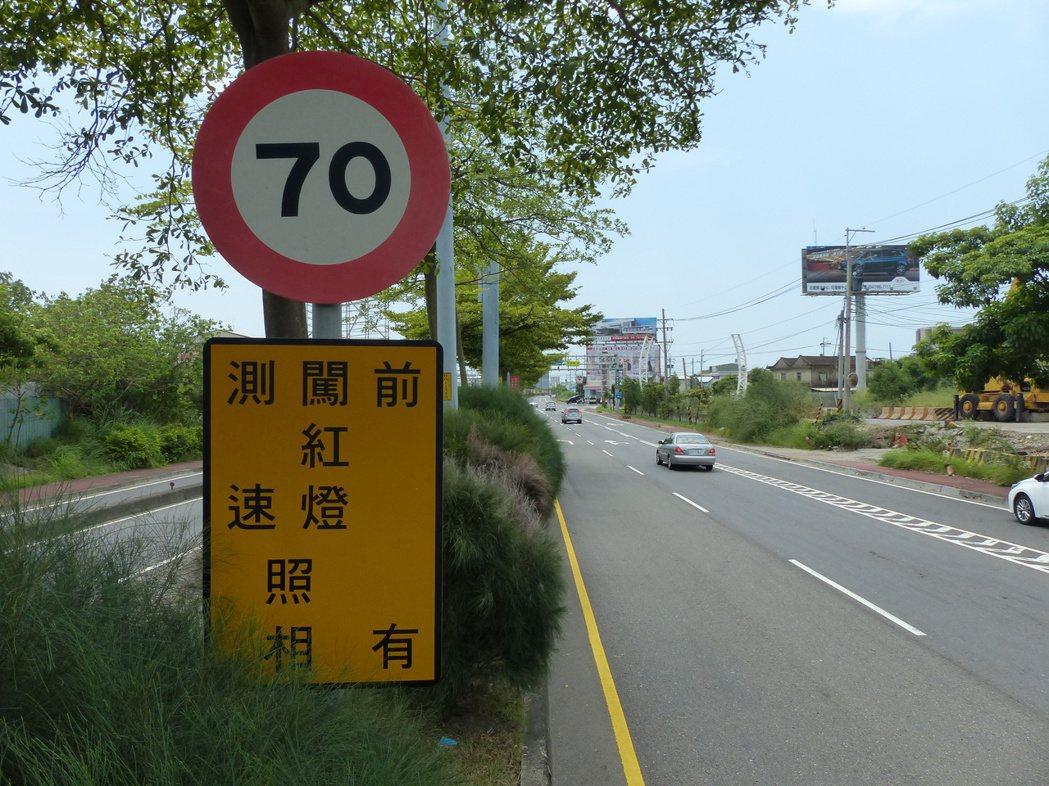 因超速或闖紅燈被舉發,可實地察看被舉發路段前,是否依規定設置告示牌。 記者劉明岩...