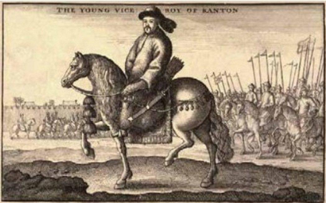 靖南王耿繼茂,同意荷蘭的提議,雙方聯手攻台後,將台灣還給荷蘭。圖為1655年荷蘭...