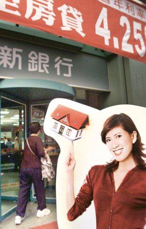 愈來愈多保險公司配合銀行,為房貸客戶推出房貸壽險,購屋族向銀行貸款時,可順便買張...