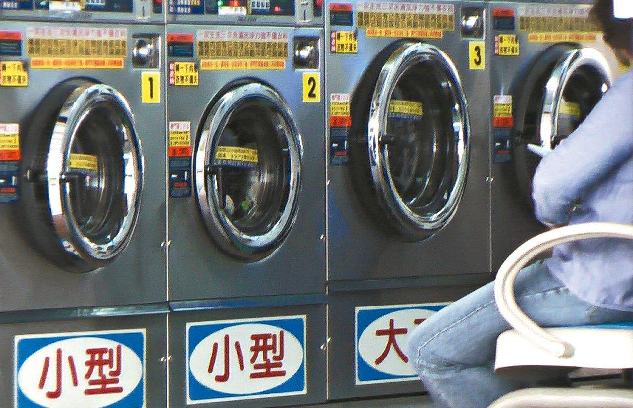 洗衣店。 報系資料照