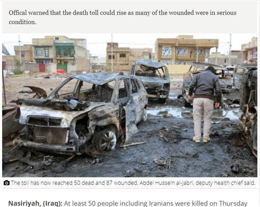 伊拉克南部連環恐攻造成至少52死91傷的慘劇。(圖/翻攝自deccanchron...