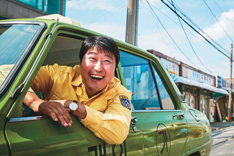 塗翔文/「我只是個計程車司機」:勇敢面對歷史