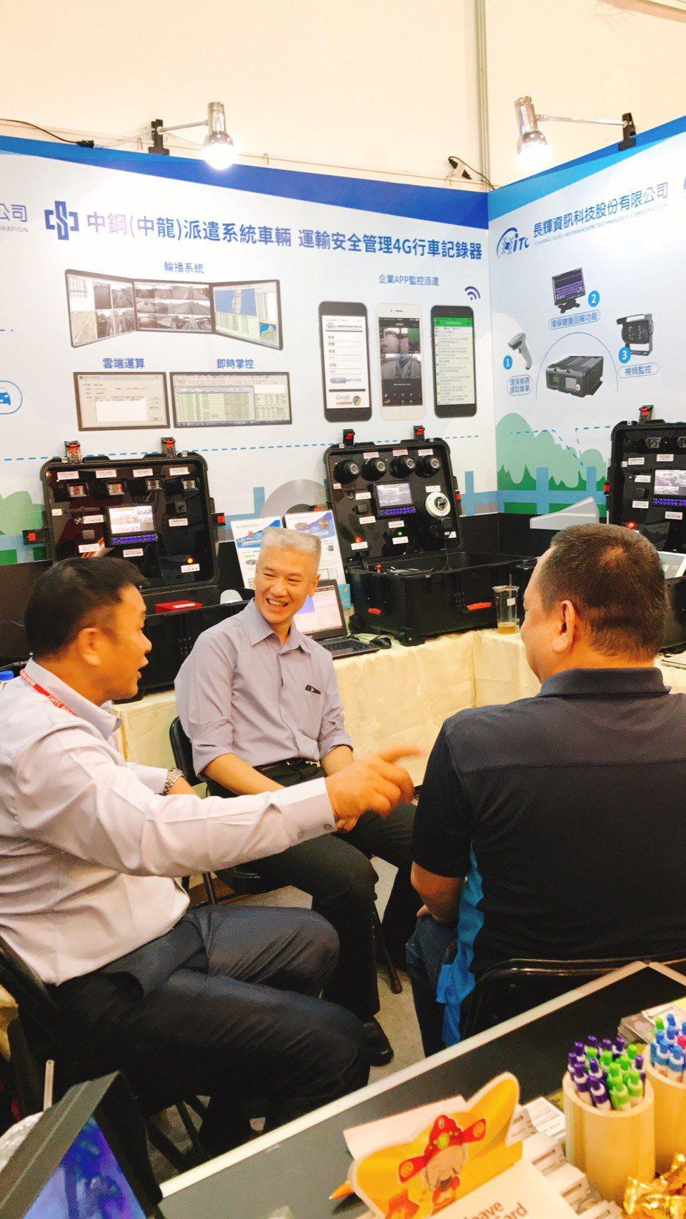 長輝資訊開創國內4G車載通訊新紀元,吸引不少國外業者來台交流. 業者/提供