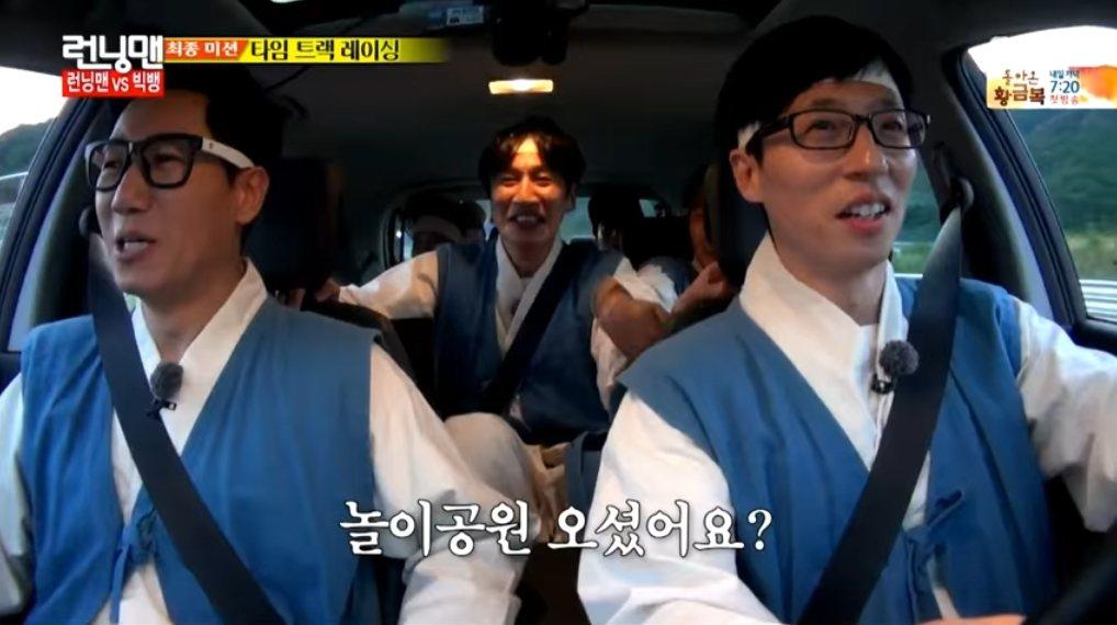 賽車中的Running Man:《Running Man》背後的SBS電視台,在...