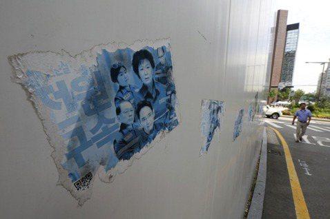 繼去年朴槿惠的「公主封殺令」之後,南韓再爆出新一批「藝文界黑名單」,延續保守派政...