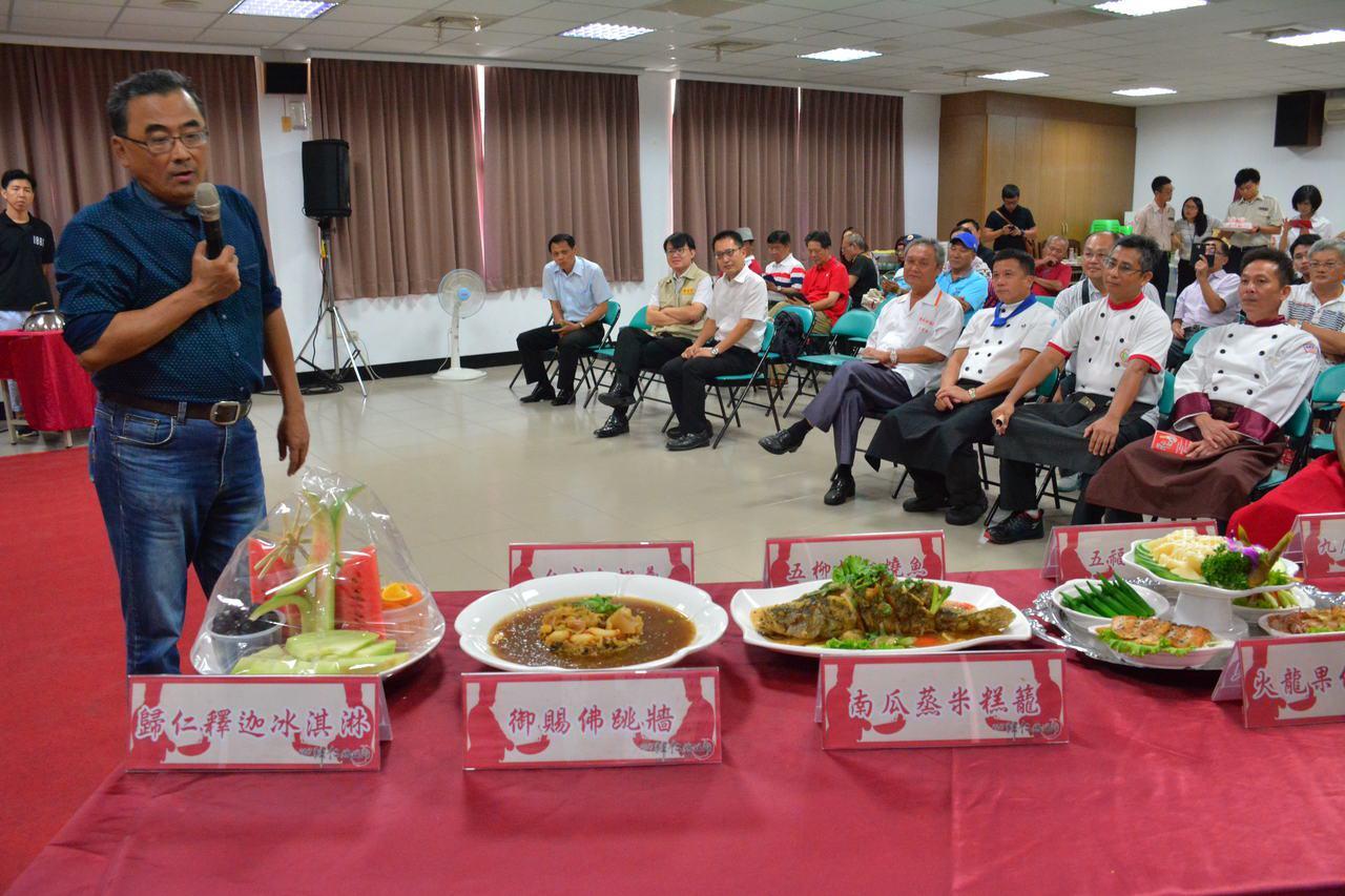 台南歸仁區公所邀請作家魚夫,為總舖師辦桌活動精彩說菜。記者吳淑玲/攝影