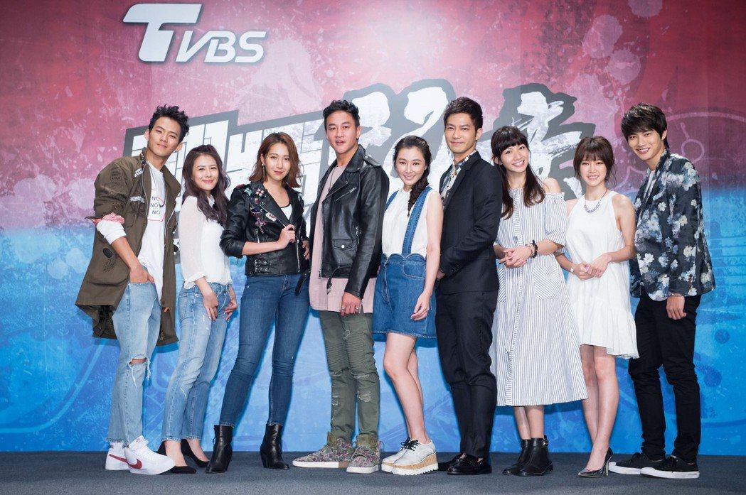 何潤東率「翻牆的記憶」演員群亮相。圖/TVBS提供
