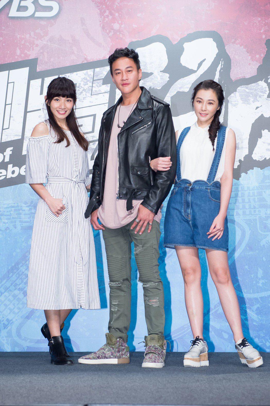 陳怡蓉(右起)、何潤東、李千娜出席「翻牆的記憶」開鏡記者會。圖/TVBS 提供