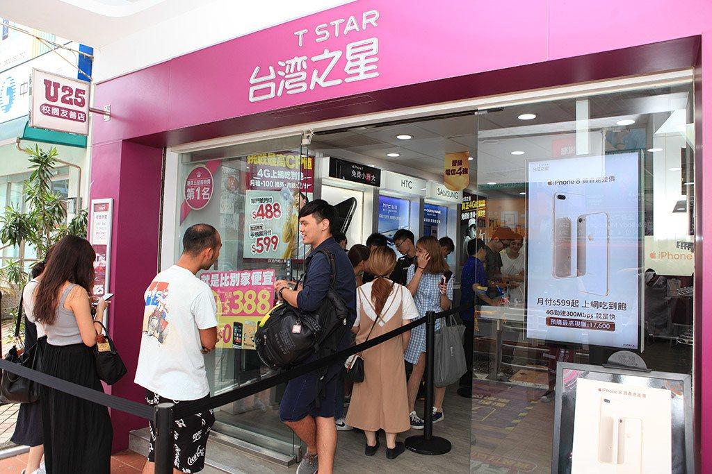 台灣之星iPhone 8預購開跑,門市湧現排隊人龍。圖/台灣之星提供