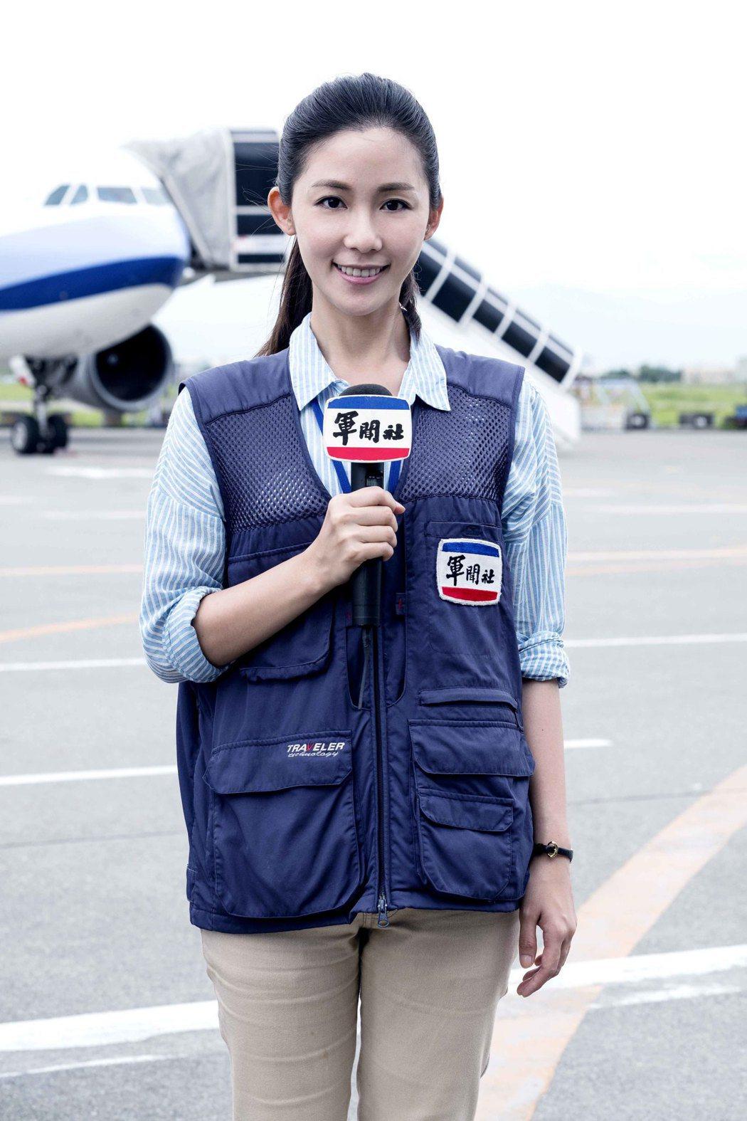 安唯綾在「最好的選擇」中飾演軍聞社記者。圖/緯來提供