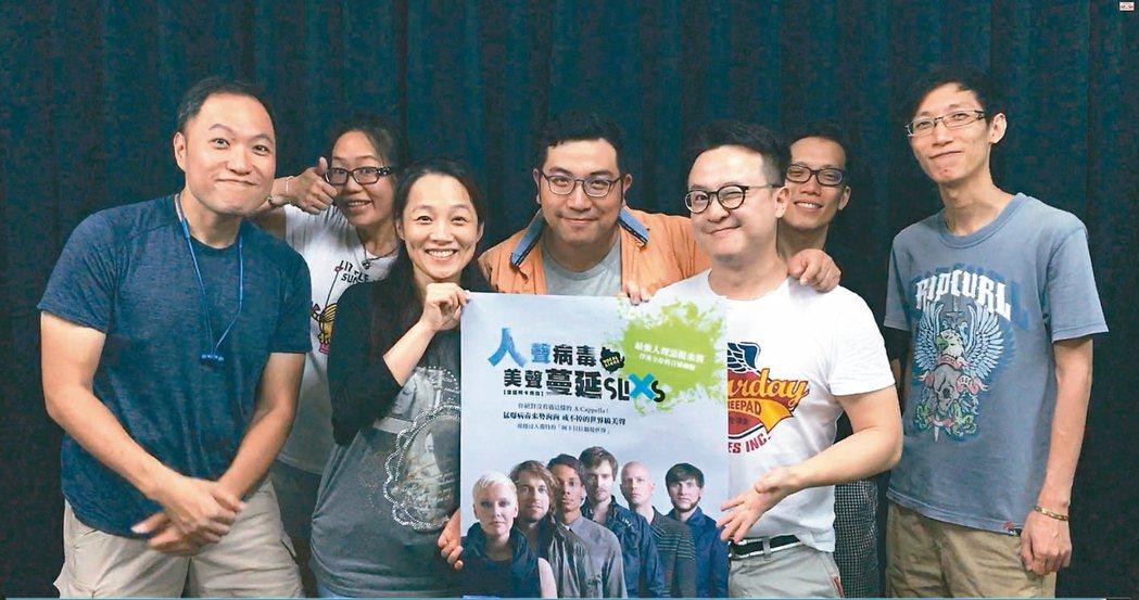 台灣阿卡貝拉始祖「神秘失控」推薦德國SLIXS《人聲病毒Vocal Virus》...