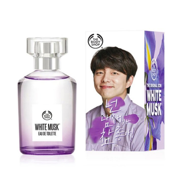 孔劉限定版的白麝香絲柔淡雅香水包裝。圖/取自品牌韓國官網
