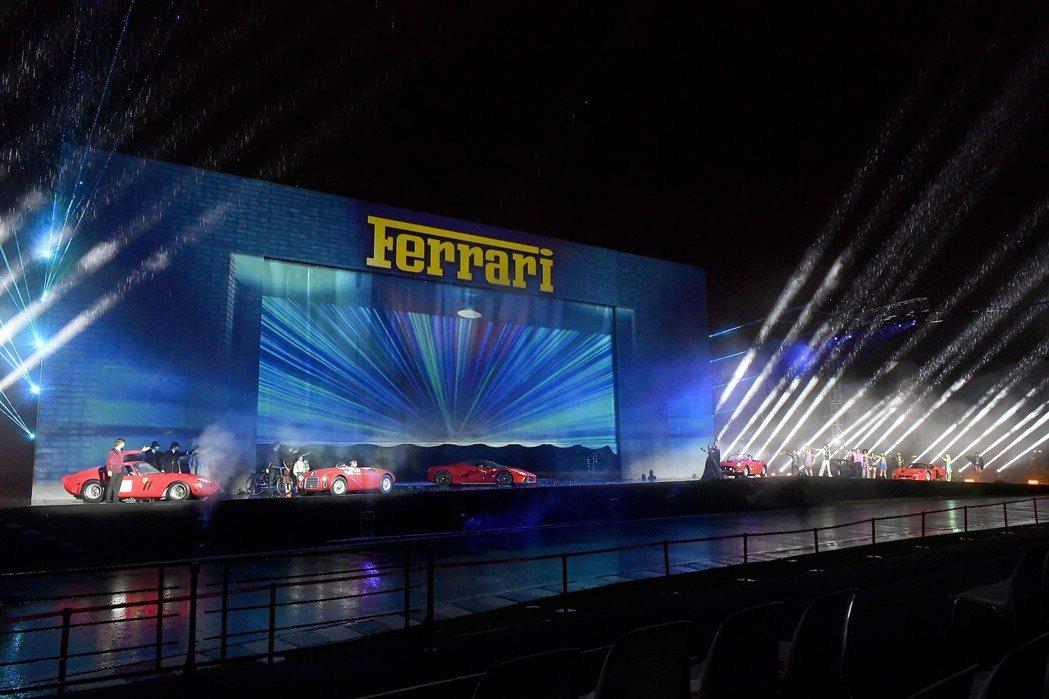 法拉利在義大利馬拉內羅舉辦了一場「Rosso 70 - Ferrari法拉利70週年」慶祝活動。圖/法拉利提供