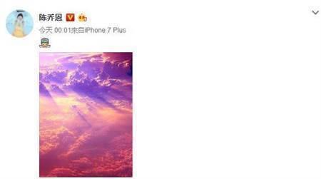 陳喬恩在微博上緬懷喬任梁。圖/摘自微博