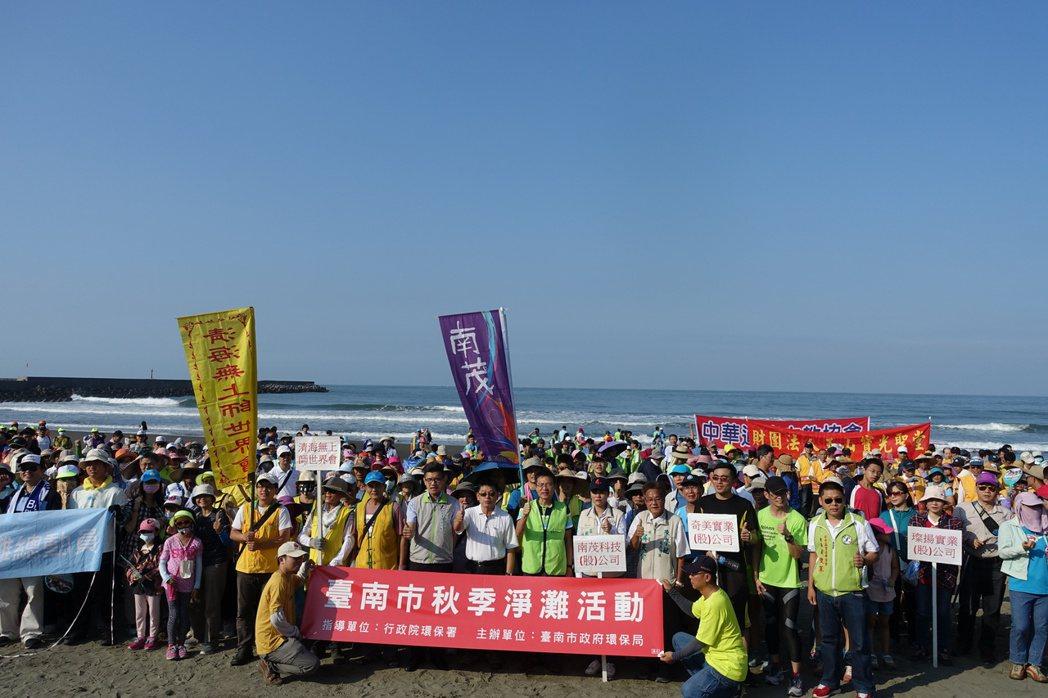 台南市環保局今天舉行秋季淨灘活動,有千餘人參加。記者鄭惠仁/攝影