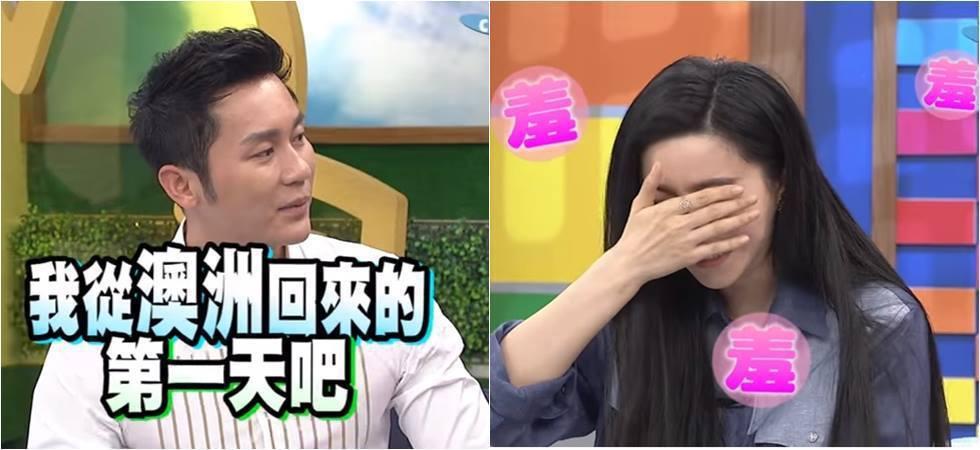 李晨曾老實在「康熙來了」招認與范冰冰的私密房事。圖/翻攝自Youtube